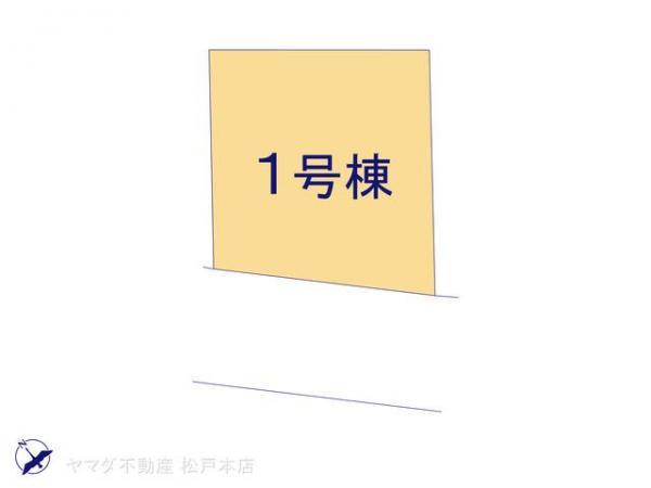 新築戸建 千葉県流山市鰭ケ崎1262-2 JR武蔵野線南流山駅 3490万円