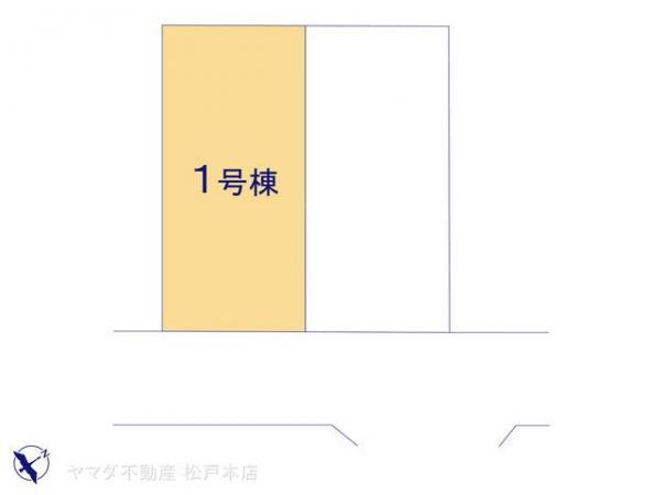 新築戸建 千葉県柏市松ケ崎1170-27 JR常磐線(上野〜取手)柏駅 2480万円