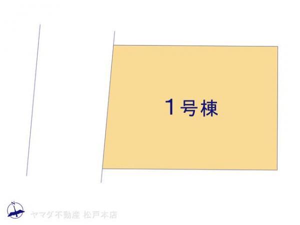 新築戸建 千葉県松戸市八ケ崎8丁目6-1 千代田常磐線馬橋駅 4390万円