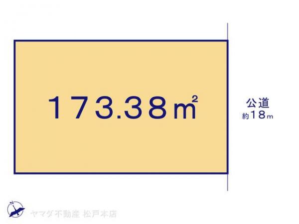 土地 千葉県松戸市松戸2300-8 千代田常磐線松戸駅 3580万円