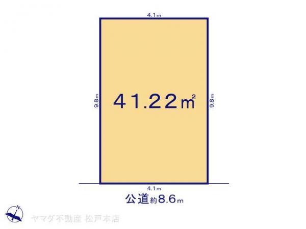 土地 東京都葛飾区新小岩2丁目2-25 JR総武本線新小岩駅 2980万円