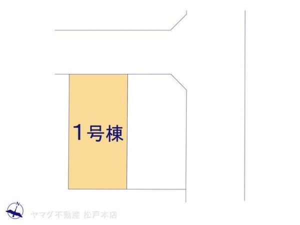 新築戸建 千葉県松戸市小金原5丁目5-14 千代田常磐線北小金駅 2990万円