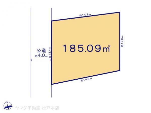 土地 千葉県柏市八幡町4-8 JR常磐線(上野〜取手)柏駅 1780万円