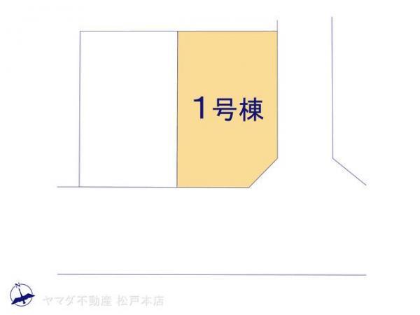 新築戸建 千葉県松戸市新作1079-1 千代田常磐線馬橋駅 3980万円