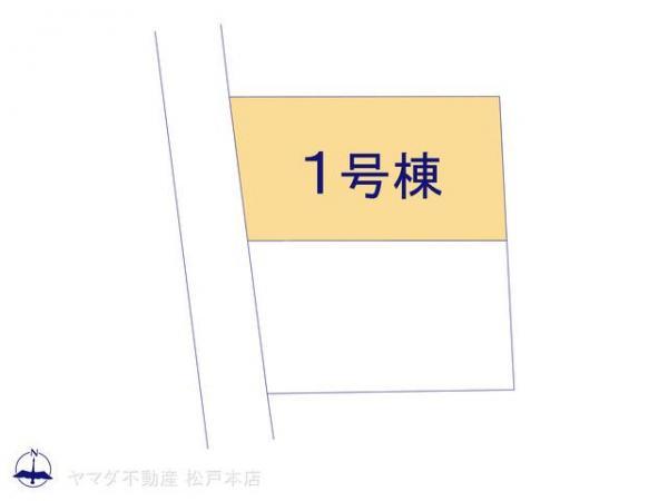 新築戸建 千葉県野田市清水258-16 東武野田線愛宕駅 2430万円