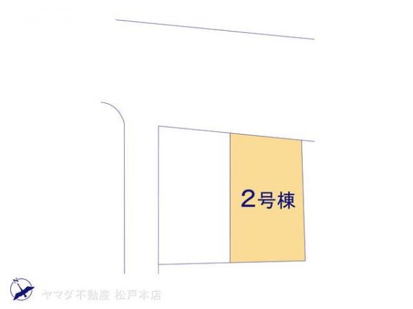 新築戸建 千葉県松戸市常盤平西窪町20-10 JR武蔵野線新八柱駅 3990万円