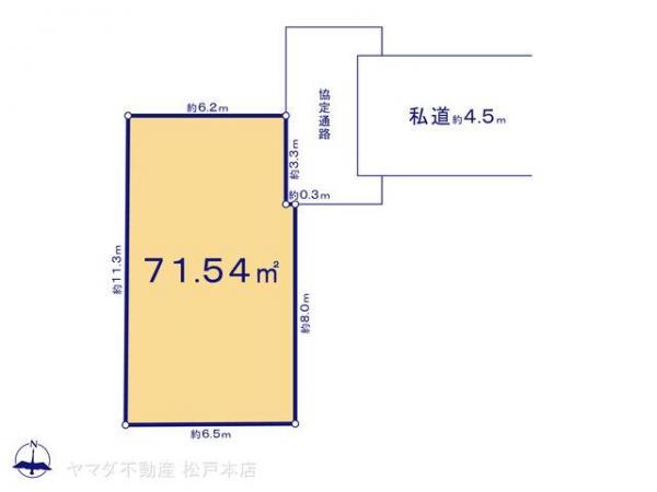 土地 東京都葛飾区西亀有3丁目20-6 千代田常磐線亀有駅 3390万円