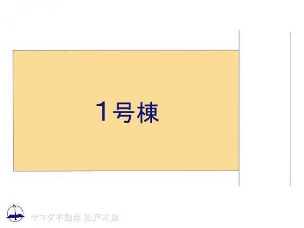 新築戸建 千葉県松戸市五香3丁目 新京成電鉄元山駅 3490万円