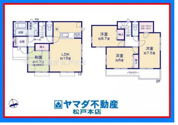 新築戸建 千葉県松戸市中和倉 千代田常磐線馬橋駅 3390万円