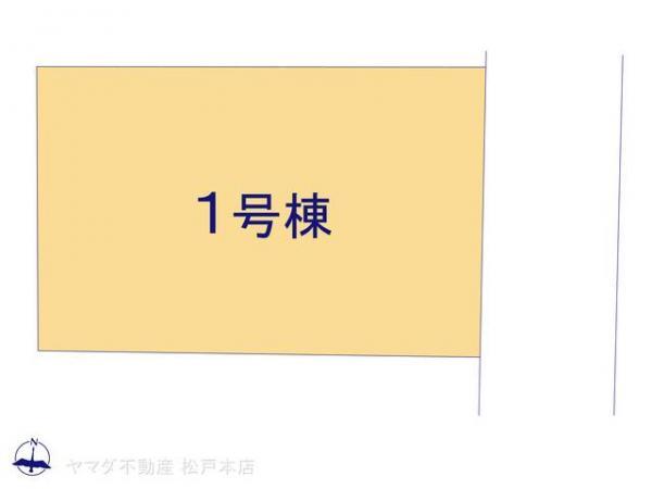 新築戸建 千葉県柏市酒井根6丁目 東武野田線新柏駅 2080万円