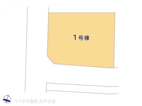 新築戸建 千葉県柏市南逆井3丁目 新京成電鉄五香駅 3180万円