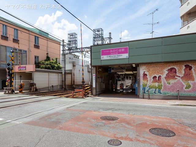 新築戸建 千葉県松戸市松戸新田 新京成電鉄みのり台駅 4280万円