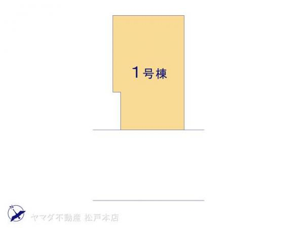 新築戸建 千葉県松戸市六高台8丁目 新京成電鉄元山駅 3480万円