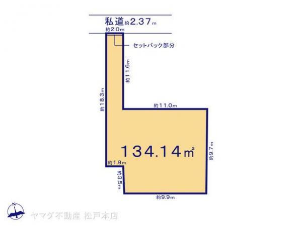 土地 千葉県松戸市松戸1554-6 JR常磐線(上野〜取手)松戸駅 1580万円