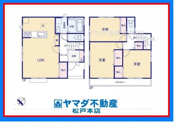 新築戸建 千葉県松戸市樋野口 常磐線松戸駅 4290万円
