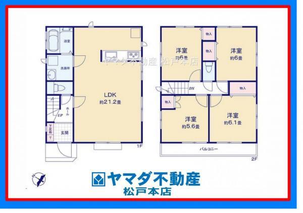 新築戸建 千葉県松戸市栗ケ沢 新京成電鉄常盤平駅 2990万円
