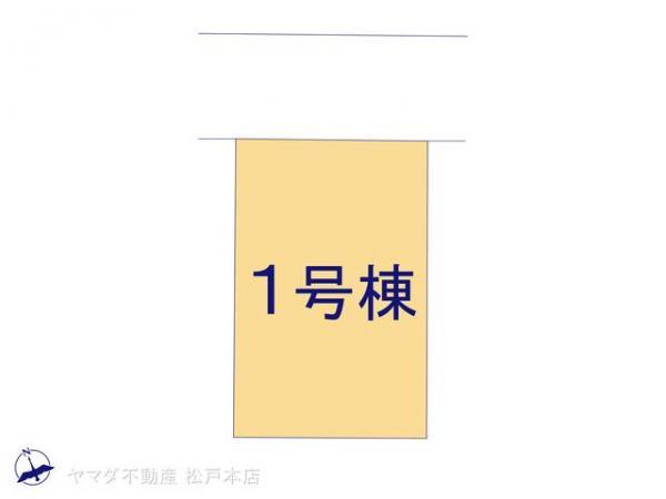 新築戸建 千葉県野田市木野崎 東武鉄道野田線野田市駅 1999万円