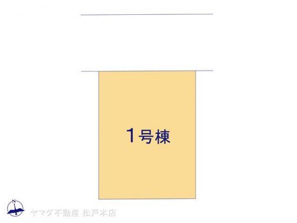 新築戸建 千葉県松戸市串崎南町 北総鉄道松飛台駅 3590万円