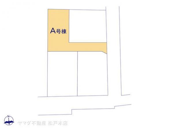 新築戸建 千葉県松戸市下矢切 北総鉄道矢切駅 3790万円