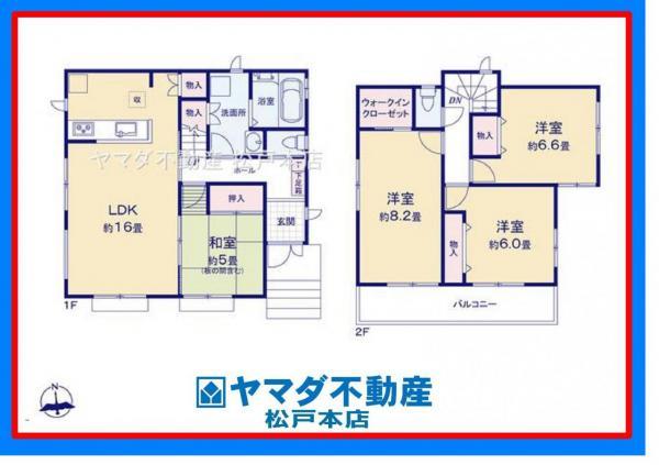 新築戸建 千葉県松戸市下矢切 北総鉄道矢切駅 4390万円