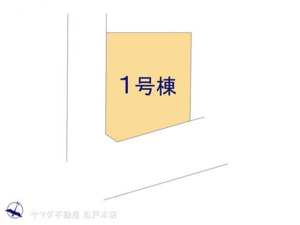 新築戸建 千葉県松戸市平賀 千代田・常磐緩行線北小金駅 3280万円