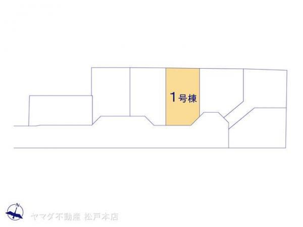 新築戸建 千葉県松戸市五香南2丁目 新京成電鉄元山駅 3390万円