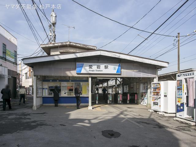 土地 千葉県野田市柳沢42-61 東武鉄道野田線愛宕駅 1500万円