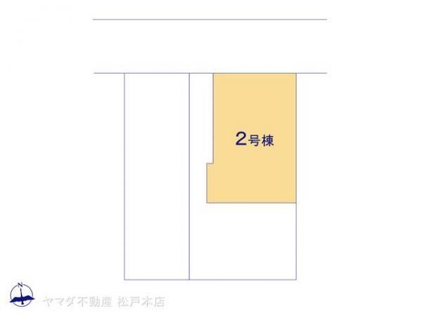 新築戸建 千葉県松戸市常盤平陣屋前 武蔵野線新八柱駅 4790万円