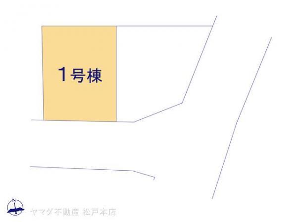 新築戸建 千葉県柏市青葉台2丁目 新京成電鉄常盤平駅 2680万円