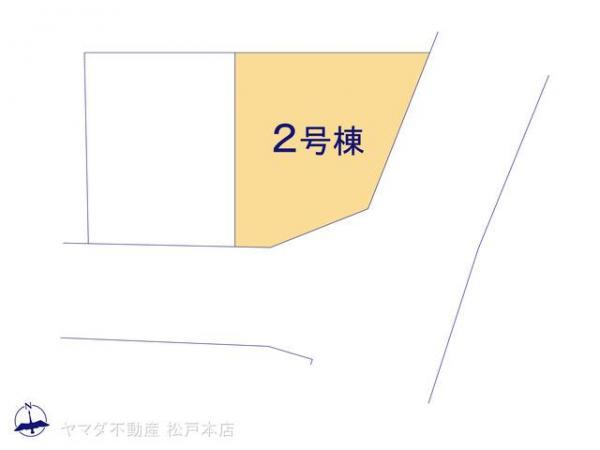 新築戸建 千葉県柏市青葉台2丁目 新京成電鉄常盤平駅 2880万円
