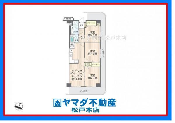 中古マンション 葛飾区金町2丁目 千代田常磐線金町駅 3280万円