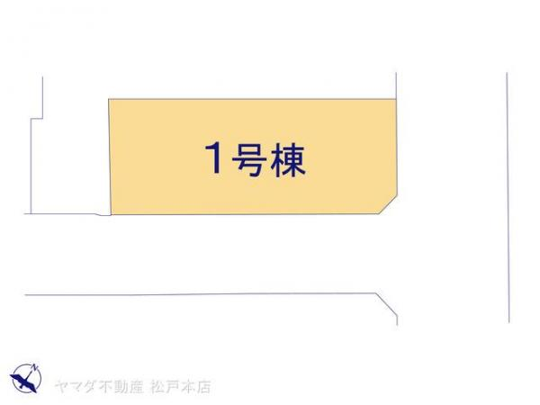 新築戸建 東京都葛飾区細田5丁目 京成電鉄本線京成小岩駅 4790万円