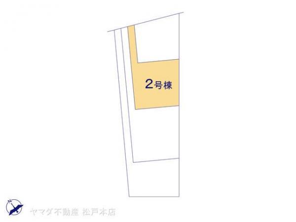 新築戸建 千葉県野田市柳沢 東武鉄道野田線愛宕駅 2580万円