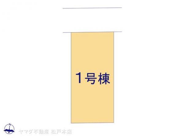 新築戸建 東京都葛飾区鎌倉4丁目 京成電鉄本線京成小岩駅 5580万円