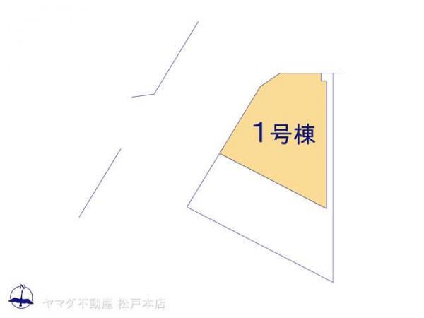 新築戸建 千葉県流山市美田 東武鉄道野田線初石駅 3680万円