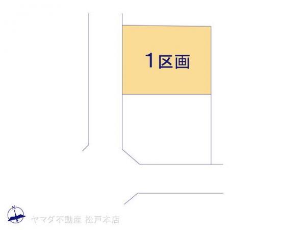 土地 千葉県船橋市芝山6丁目172-60 新京成電鉄高根木戸駅 2150万円