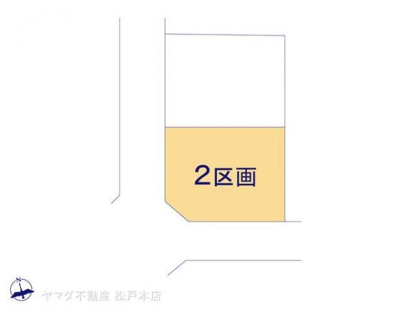 土地 千葉県船橋市芝山6丁目172-60 新京成電鉄高根木戸駅 2250万円