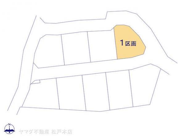 土地 千葉県野田市尾崎230-1 東武鉄道野田線川間駅 1480万円