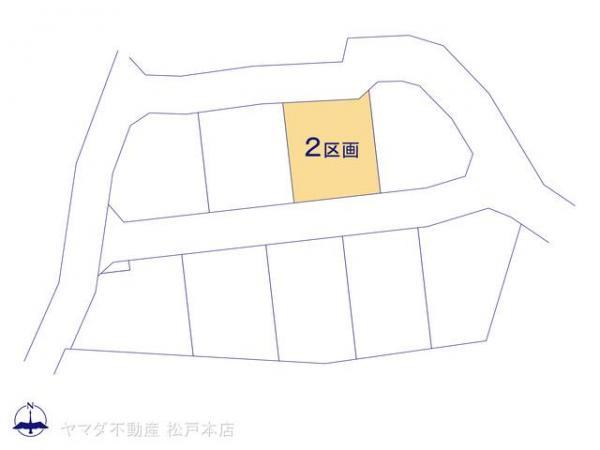 土地 千葉県野田市尾崎230-1 東武鉄道野田線川間駅 1580万円