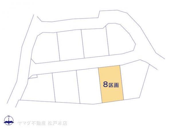 土地 千葉県野田市尾崎230-1 東武鉄道野田線川間駅 1280万円