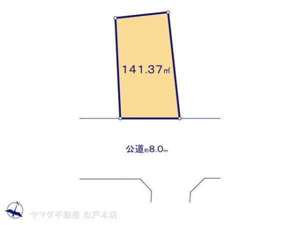 土地 千葉県流山市大字東深井502-1 東武鉄道野田線運河駅 2050万円