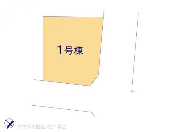 新築戸建 千葉県柏市南逆井4丁目 新京成電鉄五香駅 2990万円