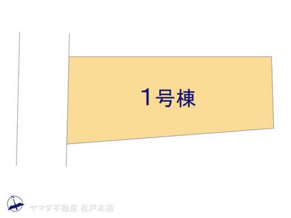新築戸建 千葉県船橋市前原東5丁目 新京成電鉄前原駅 4280万円