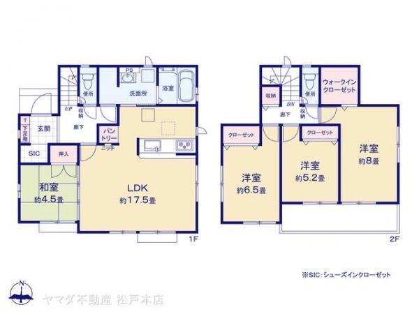 新築戸建 千葉県松戸市金ケ作 新京成電鉄常盤平駅 3190万円