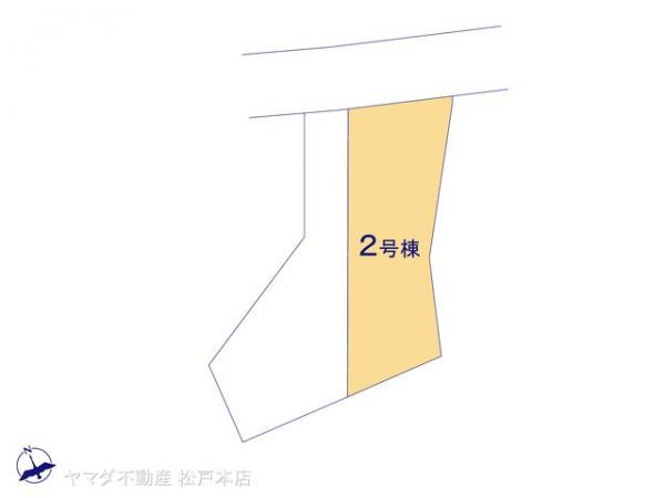 新築戸建 千葉県松戸市日暮3丁目 新京成電鉄八柱駅 4790万円