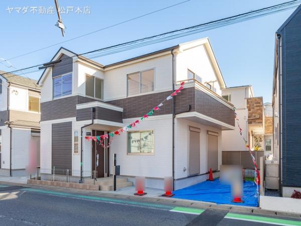 新築戸建 千葉県松戸市古ケ崎 常磐線松戸駅 5090万円