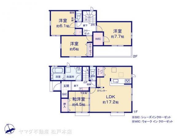 新築戸建 千葉県我孫子市中峠1130-8 JR成田線湖北駅 2690万円