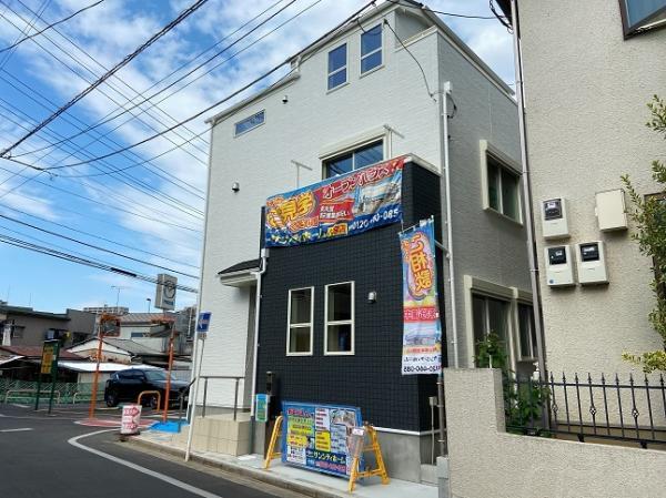 新築戸建 さいたま市中央区新中里4丁目 JR京浜東北線与野駅 4498万円