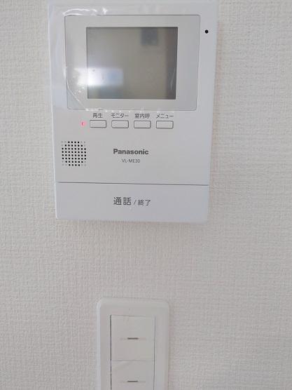 新築戸建 葛飾区新宿2丁目 千代田常磐線亀有駅 4298万円