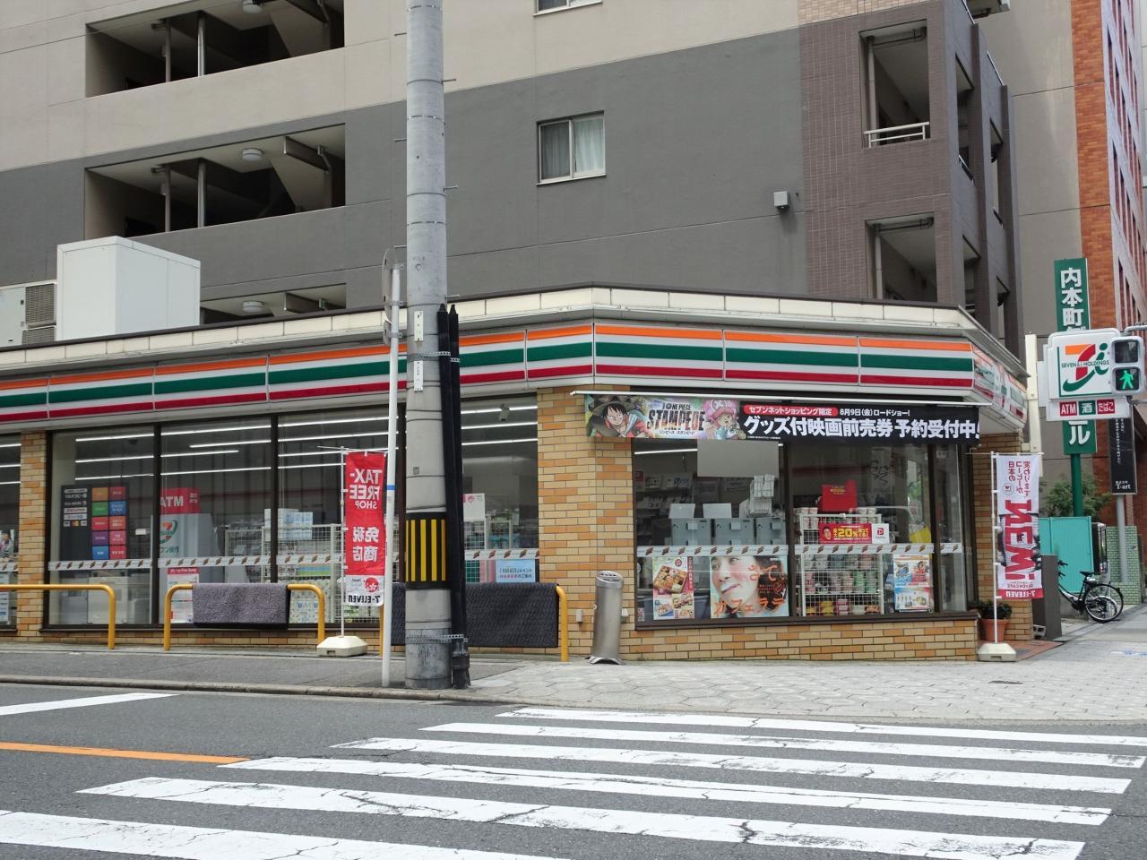 セブン-イレブン 大阪内本町2丁目店